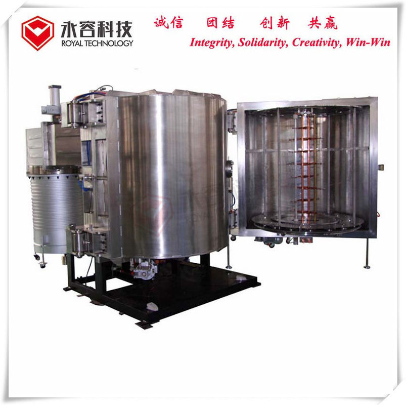 Vertical Aluminum Thermal Evaporation Coating Uni, t With High Capacity and productivity Vacuum Metallizer