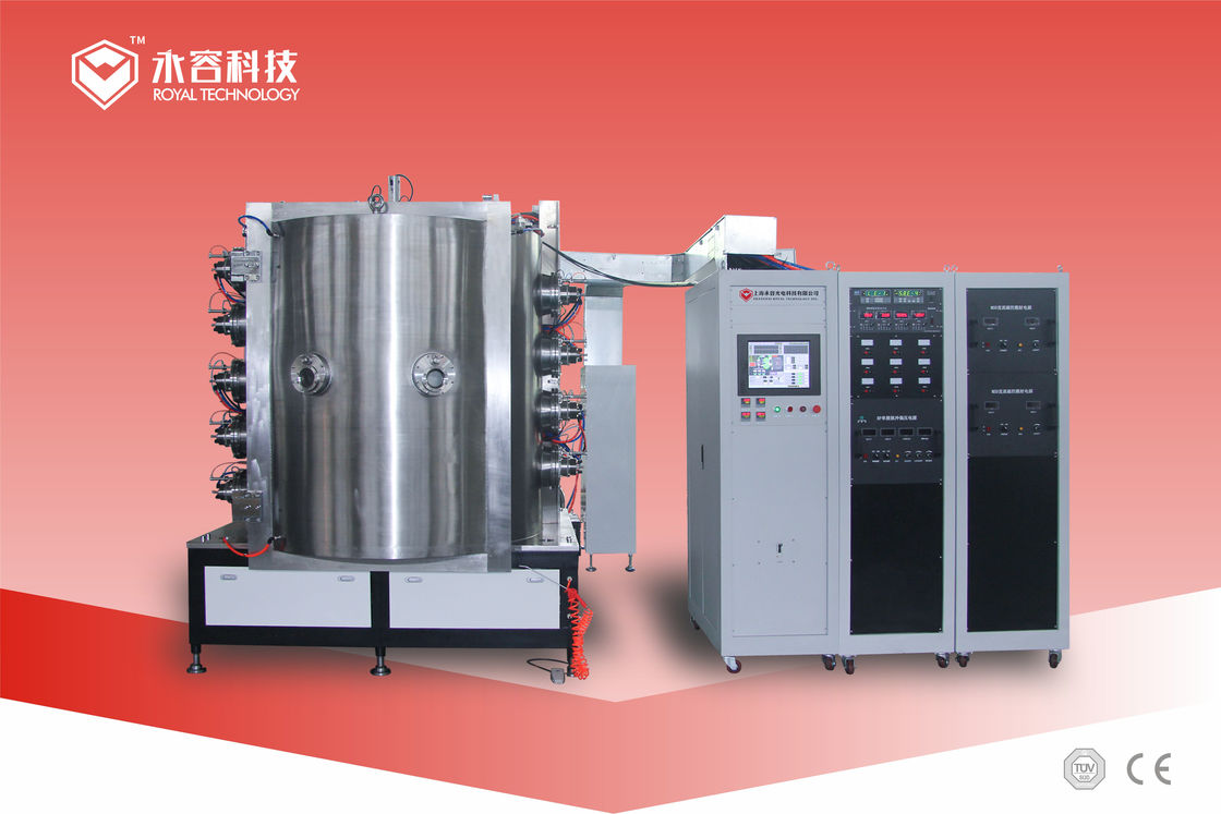 PVD Chrome Plating Machine Arc Ion Plating And PVD Sputtering Deposition System
