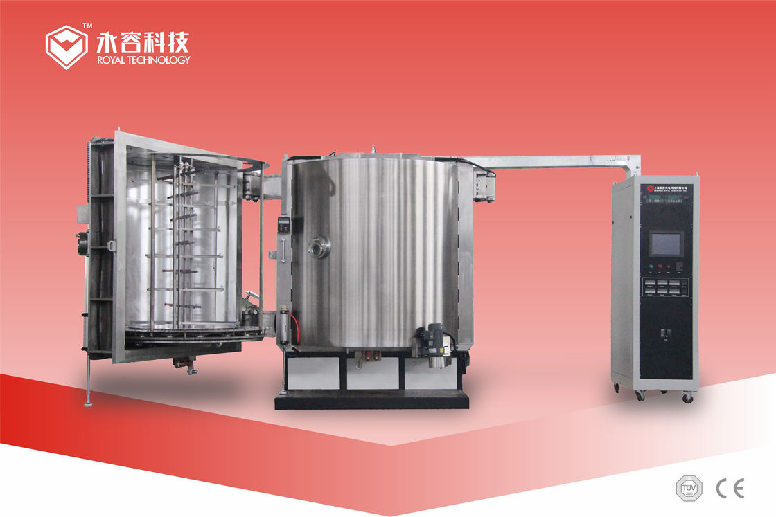 Large Batch Plastic Vacuum Metallizing Machine,  High Reflection Thin Metal  Film Deposition System