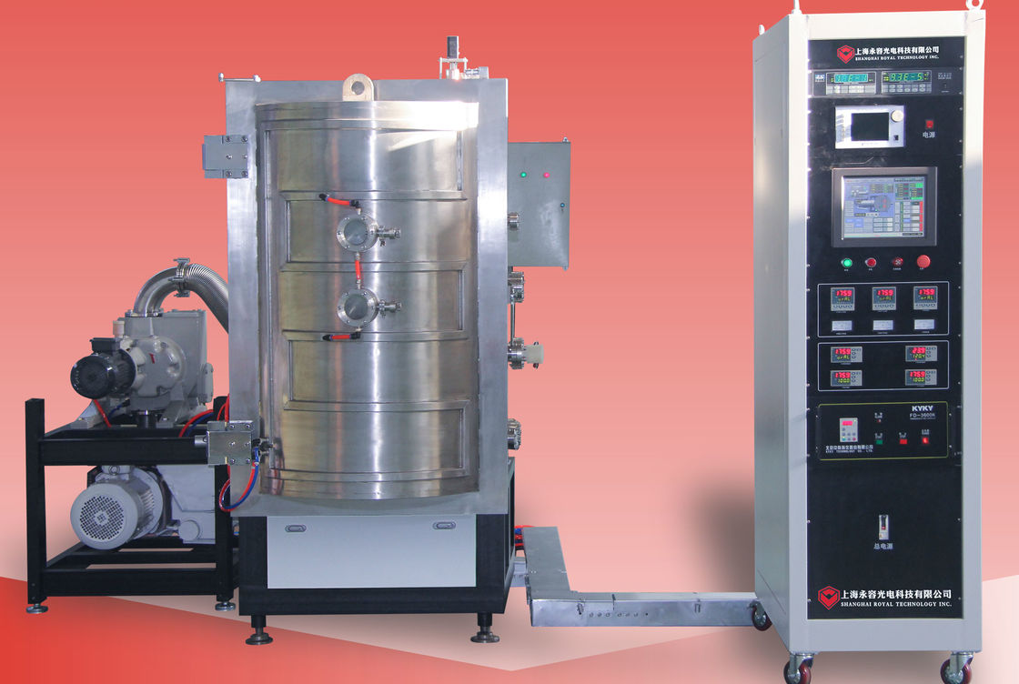 High Vacuum Metallizing System / Cs I Evaporation Vacuum Deposition System