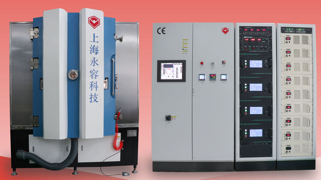 Alumina Al2O3 PVD Ceramic Coating Equipment, Copper Conductive Film Deposition System